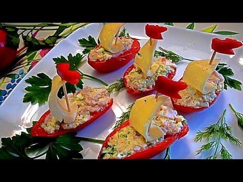 Холодные закуски из фаршированных помидор