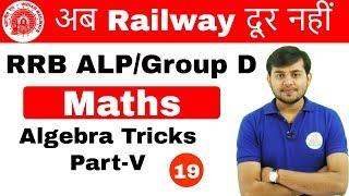 5:00 PM RRB ALP/GroupD I Maths by Sahil Sir   Algebra Part-V  अबRailway दूर नहीं I Day#19