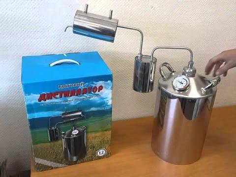 Мини самогонный апарат угольный фильтр для самогонного аппарата