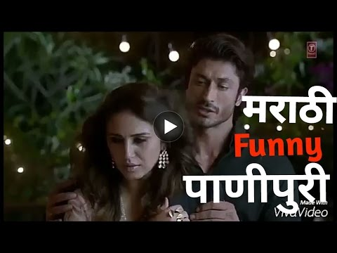 Funny Marathi dubbed Panipuri - dubbed marathi- khandeshi special -WhatsApp funny videos