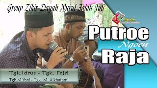 Download Lagu Qasidah Aceh I Putroe Ngoen Raja I Group Zikir  Dayah Nurul Falah Juli mp3