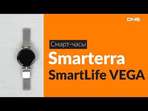 Распаковка смарт-часов Smarterra SmartLife VEGA / Unboxing Smarterra SmartLife VEGA