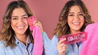 تجربتي مع المنشفة السحرية Makeup Eraser