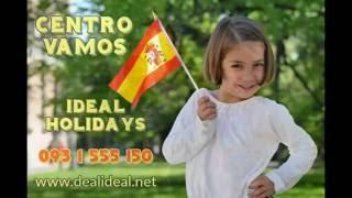 Vamos. Языковой лагерь. Испанский. Английский. Для детей(, 2016-05-31T13:35:36.000Z)