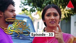 Oba Nisa - Episode 35 | 08th April 2019 Thumbnail