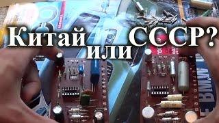 Предварительный усилитель из СССР на КР140УД1Б