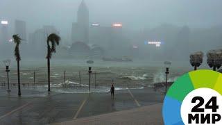 Смертоносный тайфун «Мангхут» добрался до Китая - МИР 24