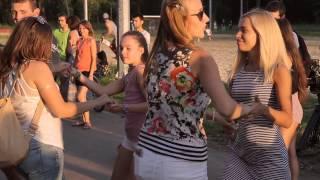 Уличная Латина в Парке Дружбы 05.08.2015 [Dream Studio]