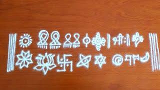 Sacred Symbols to Invite Goddess Lakshmi, Pooja Kolam, Daily Pooja Room Rangoli, Laxmi Pooja