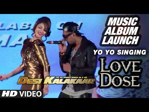 Official: Yo Yo Singing 'Love Dose' at the...