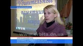 видео Красноармейский краеведческий музей им. В.К.Егорова