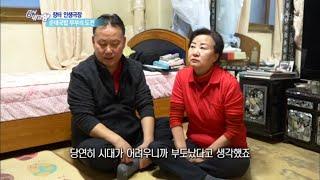 [장터 인생극장] 순대국밥 부부의 도전 [6시 내고향]…