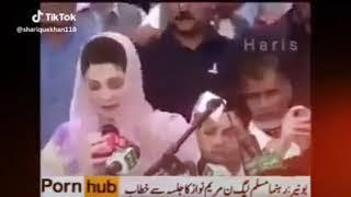 Maryam Nawaz comedy clip