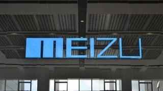 Главный офис и завод Meizu, фирменный магазин и белый MX2