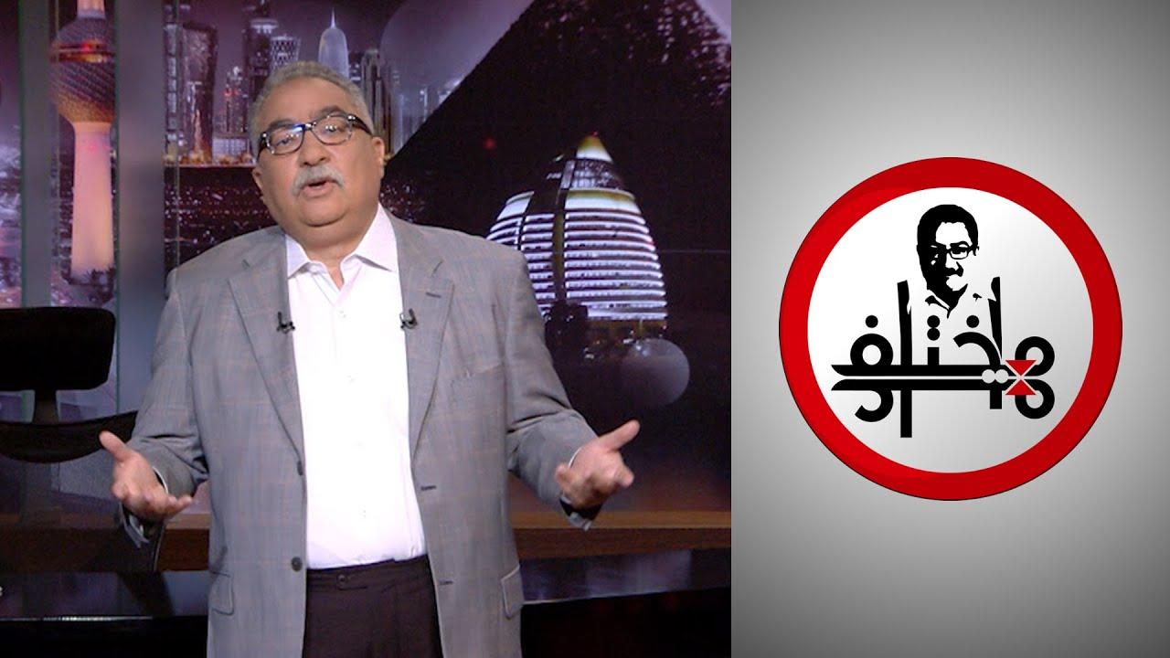 مختلف عليه - حال الإخوان المسلمين اليوم.. شرقًا وغربًا  - 22:54-2021 / 6 / 20
