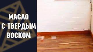 видео Чем покрыть столешницу из дерева на кухне: выбор лака и масла, их сравнения