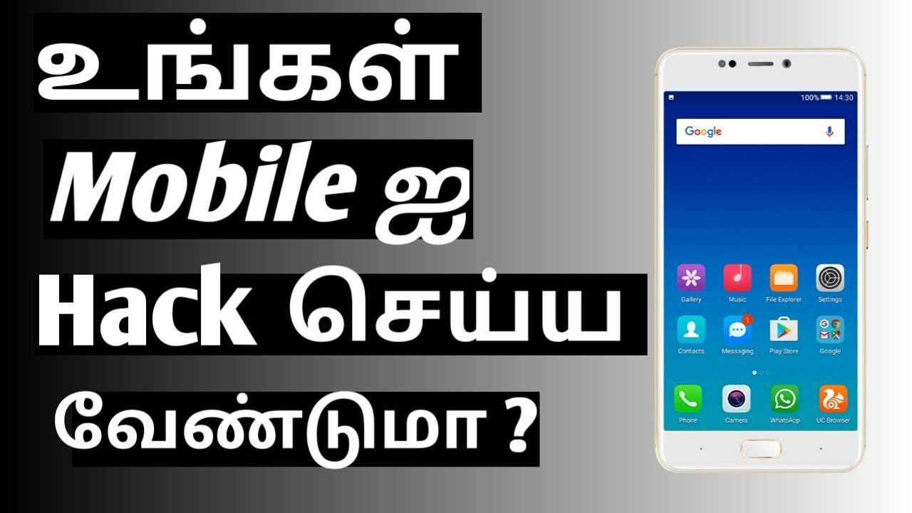 How to Hack your Mobile(Tamil)