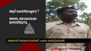 Asianet News Exlusice: New findings on land scam at Wayanad