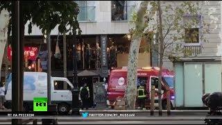 Очевидец рассказал RT о теракте в Барселоне
