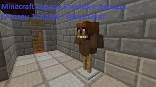 Minecraft Сериал 5 ночей с Фредди 3 сезон 1 серия Фриц Смит