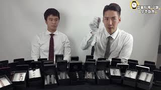 랜덤박스 게르마늄 팔찌 소개