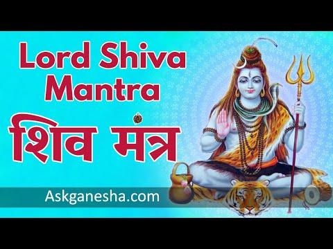 OM NAMAH SHIVAYA - Lord Shiva Mantra