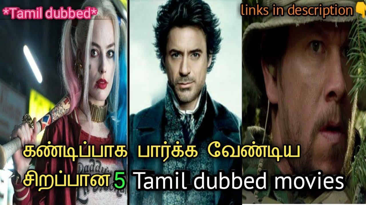Download 5 Best Tamil dubbed movies | கண்டிப்பாக பார்க்க வேண்டிய படங்கள் |Salkara Talks
