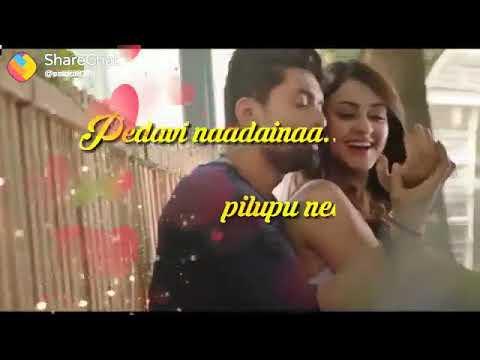 Isam movie || kanulu naavaina song lyrics