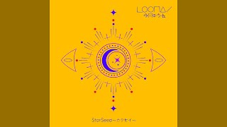 """Download 今月の少女 LOONA """"Starseed"""" (""""Improved"""" Mixing)"""