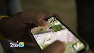 برنامج تحدي 3G جوال الاقوى في فلسطين – 24 رمضان