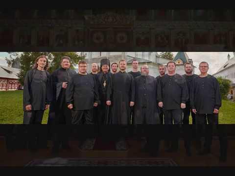 Музыка веры 289.  Хор Саввино - Сторожевского монастыря.