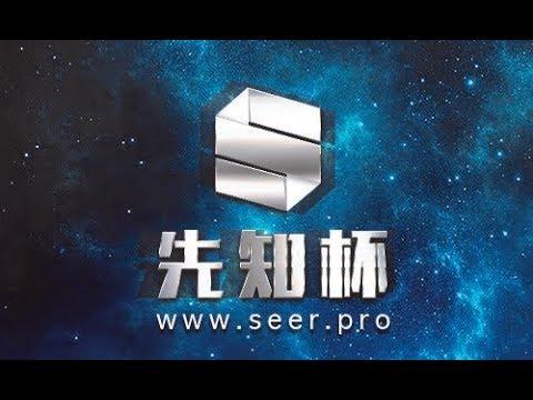Seer Cup (http://liquipedia.net/warcraft/Seer_Cup)