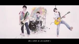 BACK LIFT -  White【You Tube Ver.】