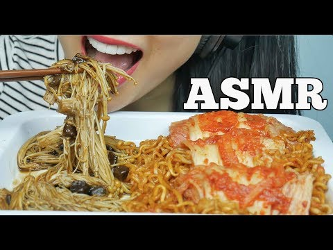 ASMR Kimchi + 4X Spicy Mala NOODLES + Enoki mushrooms (EXTREME EATING SOUNDS) NO TALKING | SAS-ASMR