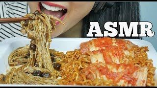 Asmr Kimchi 4x Spicy Mala Noodles Enoki Mushrooms Extreme Eating Sounds No Talking Sas Asmr Youtube U have to like my videos comment and follow for a chance to win.good luck🤪. asmr kimchi 4x spicy mala noodles enoki mushrooms extreme eating sounds no talking sas asmr