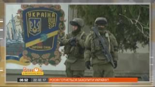 Россия готовит наступление на Украину