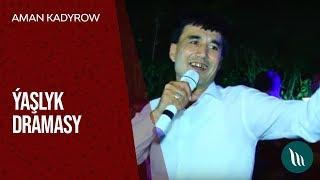 Aman Kadyrow - Ýaşlyk dramasy