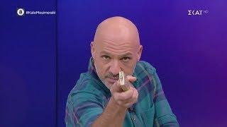 Καλό Μεσημεράκι   Χρυσή τηλεόραση   03/10/2019