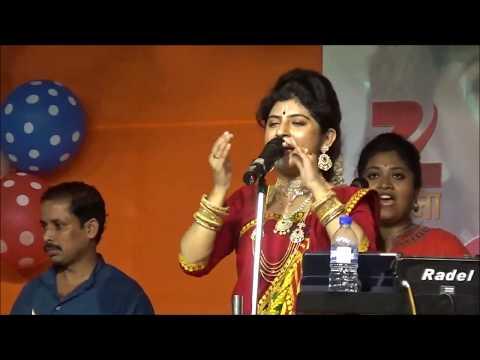 SRI Krishna BHAJAN // ASTOTARA SATA NAMA  // ADITI MUNSHI