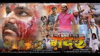 "Pawan Singh""s Gadar Bhojpuri Movie, Over TO Sultan, ON BOX Office Colection"
