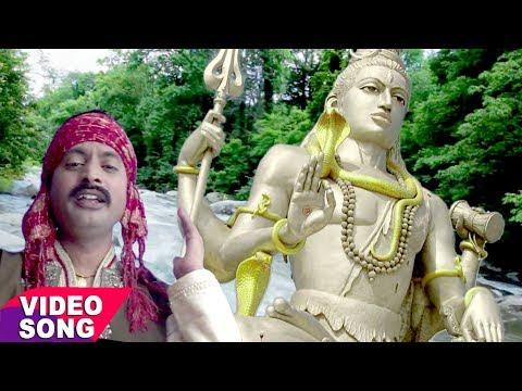SUPERHIT काँवर गीत 2017 - Leke Ganga Ji Jal - Umakant Barua - Bhojpuri Hit Kanwar Songs 2017