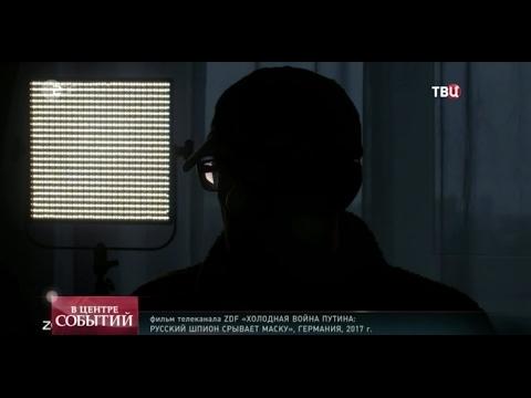 10.02.2017. В центре событий с Анной Прохоровой