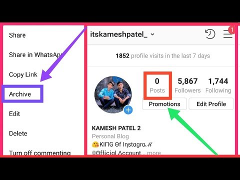how to archive or unarchive instagram video | 2019