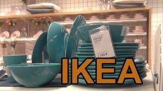 ИКЕА! ШИКАРНАЯ ПОСУДА! ИНТЕРЕСНЫЕ НОВИНКИ ТЕКСТИЛЯ  IKEA!