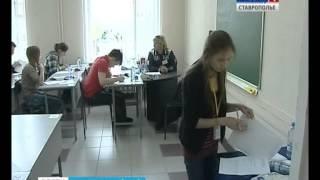 Всеросійська олімпіада з ОБЖ проходить на Ставропіллі