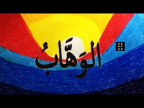 How To Coloring Calligraphy With Oil Pastels Asma Al Husna For Kids
