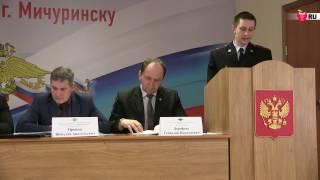 Итоги работы ОМВД России по г.Мичуринску за 1 квартал 2017 года