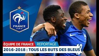 Equipe de France : Tous les buts des Bleus depuis l'Euro 2016 I FFF 2018 thumbnail