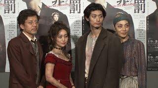 三浦春馬、大島優子らが、舞台「罪と罰」の初日を前に会見を行った。ロ...