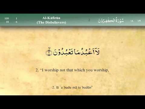 109   Surah Al Kafirun by Mishary Al Afasy (iRecite)